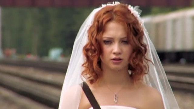 Сериал Рыжая (2 16) Смотреть онлайн все серии на